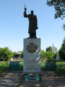 Astradamovka