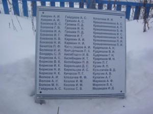 Barashevo1