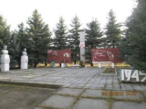 Beketovka
