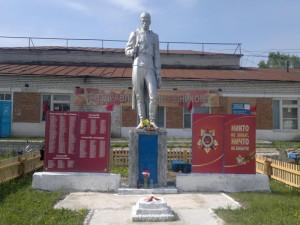 Belovodie