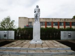 Bogdashkino
