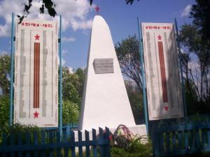 Bolshaya Kandorat_Obelisk