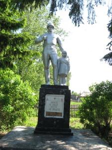 Bolshoi Kuvai