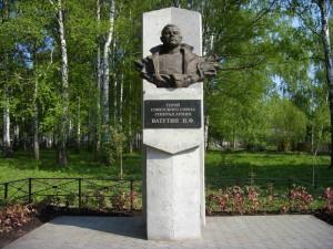 Bust Batutina
