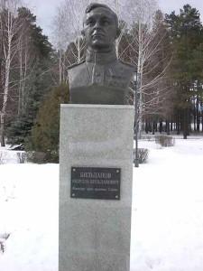 Bust Bildanov