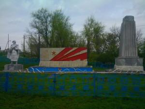 Chertanovka