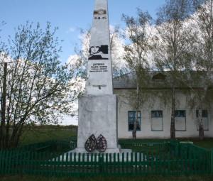 Chuvashskay Reshetka