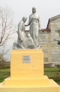 Elhovo Ozero