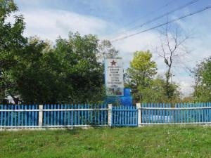 Kamaevka