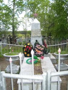 kanadei-bratskaya-mogila
