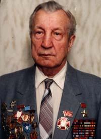 Kosheckin