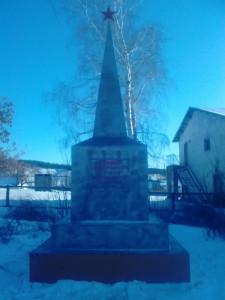 Moiseevka