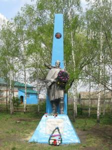 Muratovka