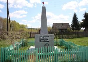 Novay derevnay