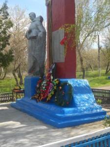 Novii Mostayk