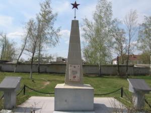 novocheremshansk