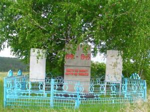 Novosursk