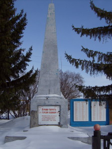 Obelisk_Cemzavod