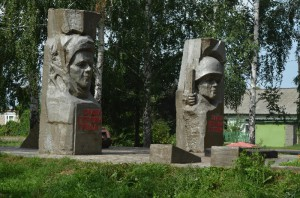 Oktyabrskii