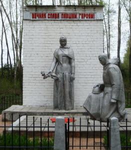 Pokrovskoe
