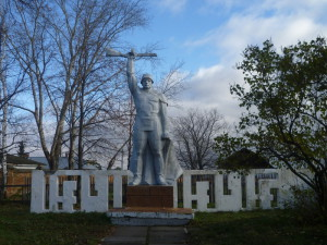 repievka-kolxoznay