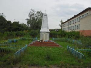 Shahovskoe