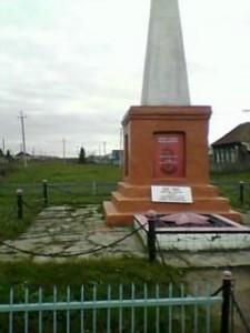 sosnovka