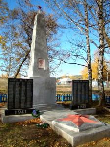 Sosnovka_Obelisk