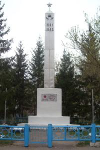 Starotimoshkino_obelisk