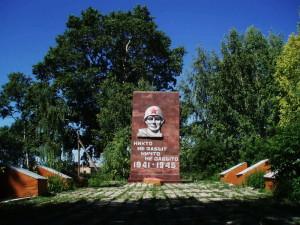 Stepnoe Annenkovo