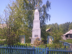 Tatarskie Gorenki