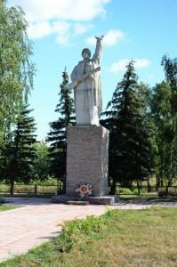 Tetushskoe