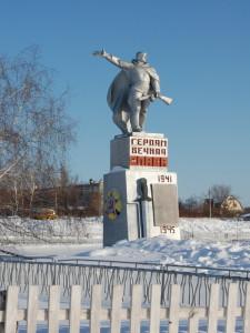 tiinsk