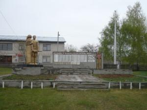 Xolstovka